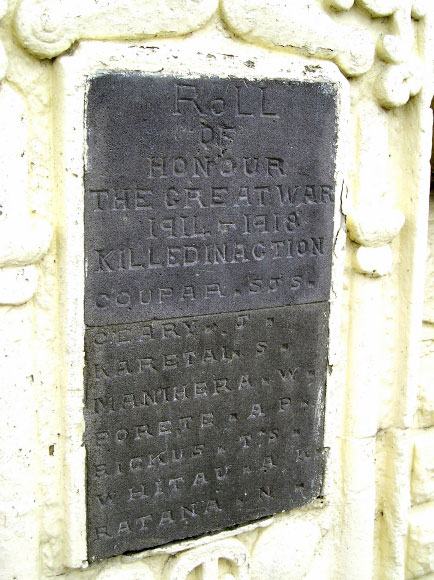 Detail from the memorial