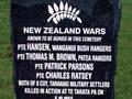 Opotiki NZ Wars memorial