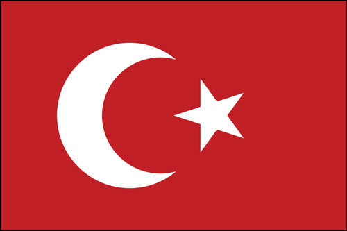 Ottoman Empire flag