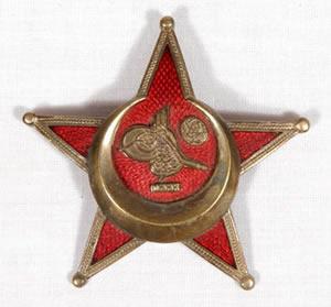 Ottoman war medal