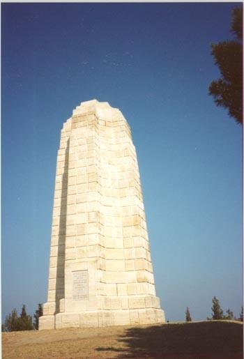 New Zealand Memorial at Chunuk Bair  NZHistory, New ...