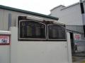 Hillside railway workshops roll of honour boards
