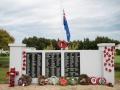 Balfour War Memorial