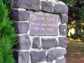 Alma memorial grove
