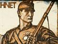 Austro-Hungarian war loans poster