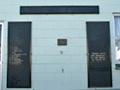 Balfour RSA war memorial plaques