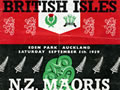 British Isles vs NZ Maori programme