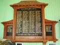 East Gore School roll of honour board
