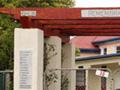 Halcombe School memorial gates