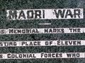 Leamington cemetery NZ Wars memorial