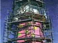 Pencarrow Lighthouse as 'Mr Blobby'