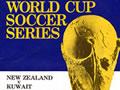 All Whites' game against Kuwait, 1981