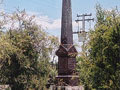 Hawera - Meremere school war memorial