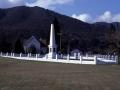 Reefton war memorial