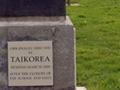 Taikorea war memorial