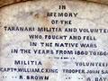 Taranaki Volunteers NZ Wars memorial