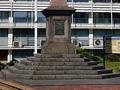 Timaru shipwreck memorial