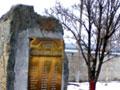 Twizel RSA war memorial