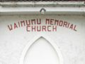Waimumu Memorial Church