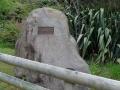Whiteley memorial, Pukearuhe