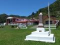 Te Araroa Memorial