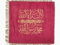 Ottoman regimental standard